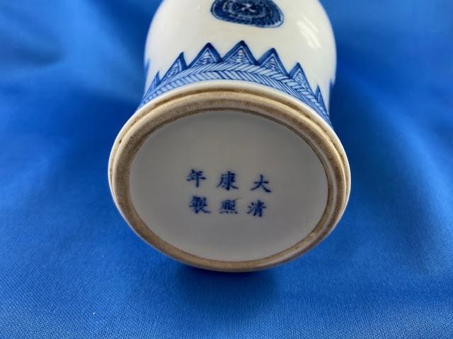 blue-white-mallet-vase-kangxi-qing-2